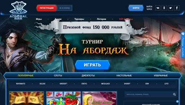 5000 рублей бонус казино